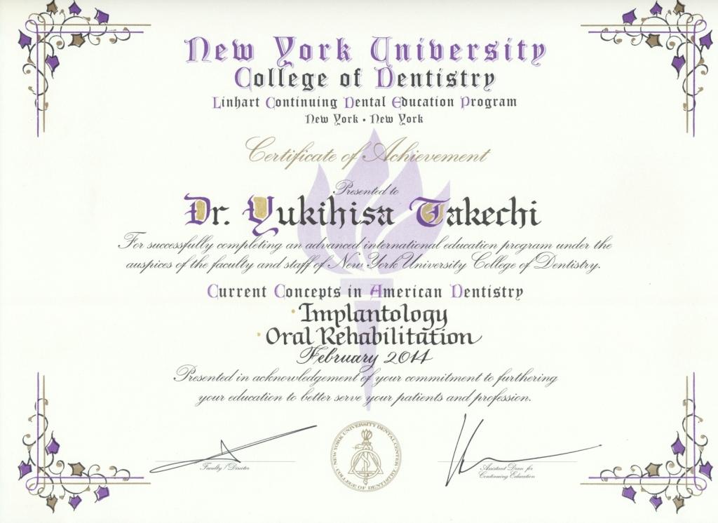 ニューヨーク大学.jpg